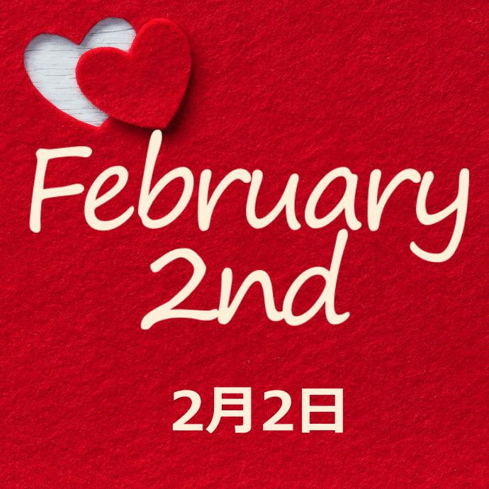 【誕生日占い】2月2日生まれの姫たち