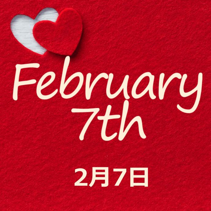 【誕生日占い】2月7日生まれの姫たち