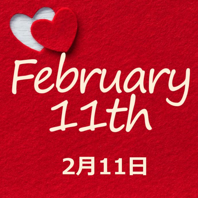 【誕生日占い】2月11日生まれの姫たち