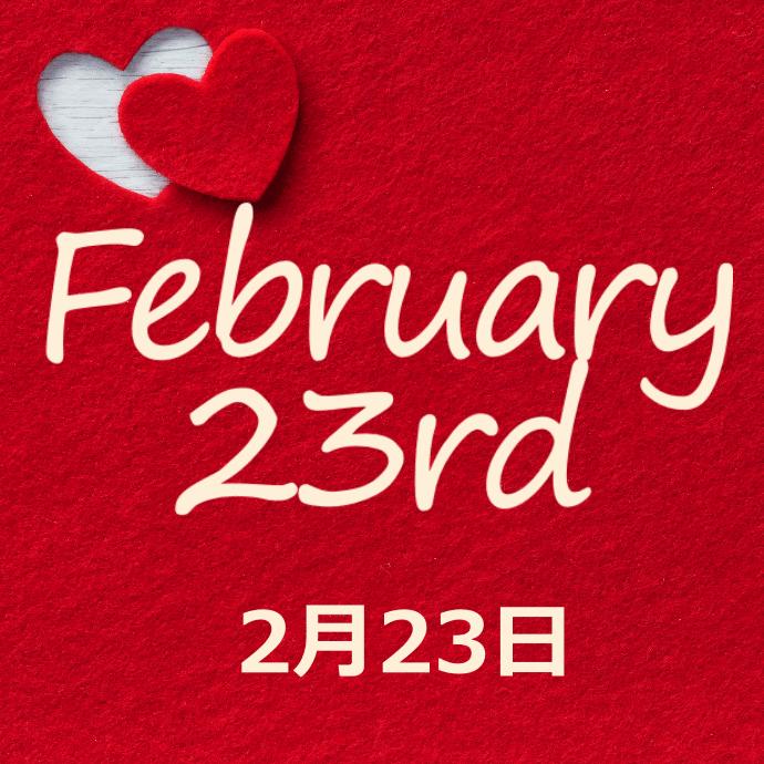 【誕生日占い】2月23日生まれの姫たち