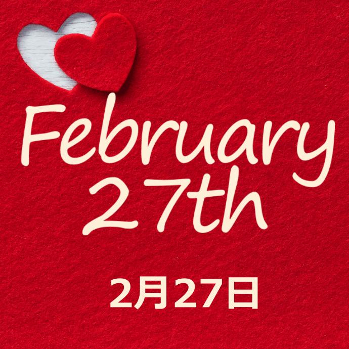 【誕生日占い】2月27日生まれの姫たち