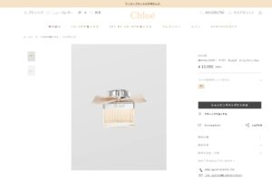 クロエ公式オンラインショップ(クリックするとお買い物ができます)