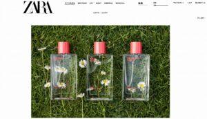 ZARA公式オンラインショップ(クリックするとお買い物ができます)